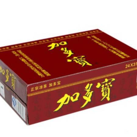 【北京馆】加多宝310ml凉茶