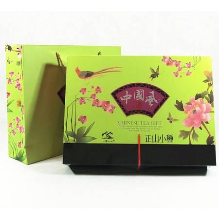 【北京馆八闽山水】中国风正山小种