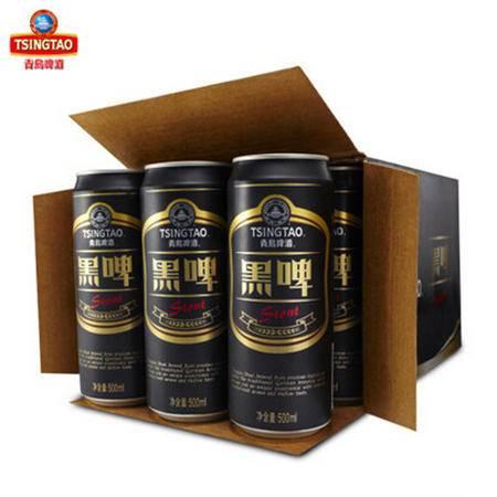 【北京馆青岛啤酒】500ml黑啤(500ml *12听/箱)