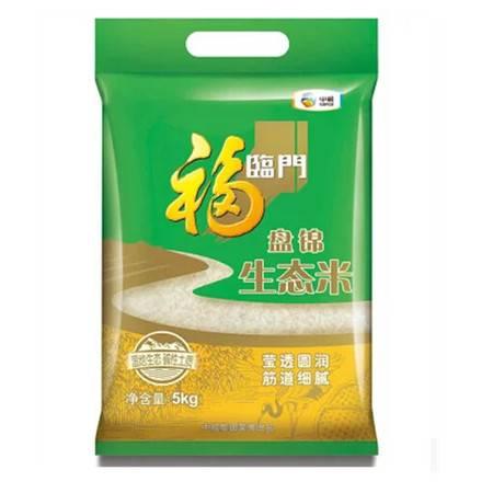 【北京馆福临门】盘锦生态米5kg