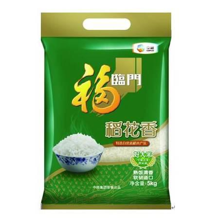 【北京馆福临门】稻花香5kg