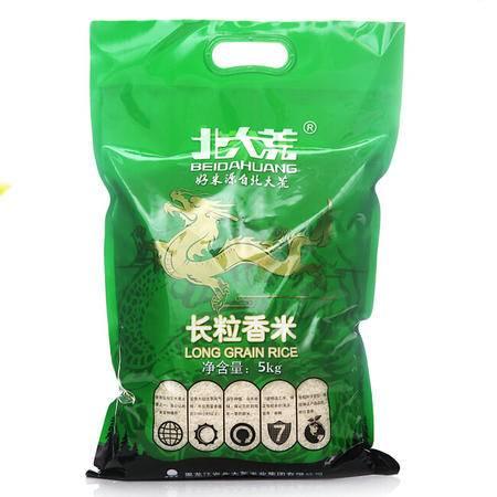 【北京馆北大荒】北大荒长粒香 5kg