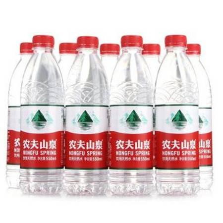 【北京馆】农夫山泉天然饮用水550ml*28