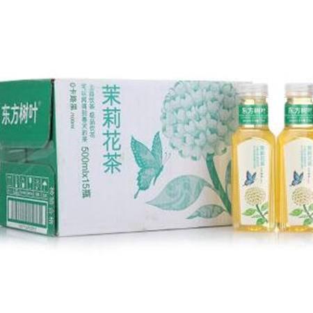 【北京馆】东方树叶莉莉花茶500ml*15