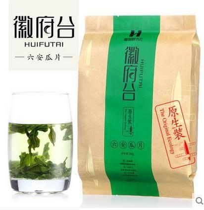 【徽府台_六安瓜片】 2015新茶 绿茶 新品原生装 翠妆 250g