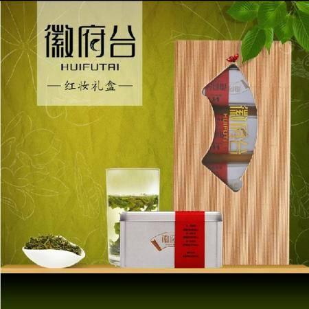 【徽府台_茶叶礼盒】高档茶礼品 瓜片+毛峰+祁红+黄芽 包邮