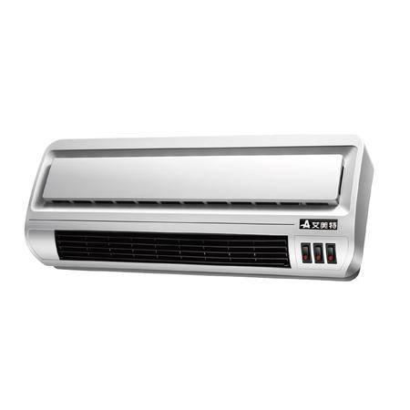 艾美特HP2012P电热取暖器暖风机电暖气节能省电家用浴室防水壁挂