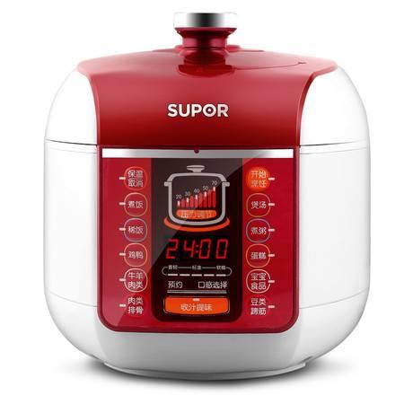 SUPOR/苏泊尔 CYSB50FC518-100智能电压力锅 5L双胆饭煲电高压锅