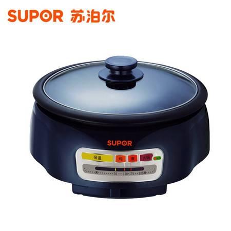 Supor/苏泊尔 HFK26E-130电火锅大容量多功能电热不粘锅电煮锅