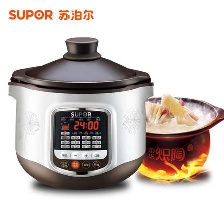 苏泊尔/SUPOR DG40YC8-60中华炽陶电炖锅陶瓷预约煲汤锅电炖盅
