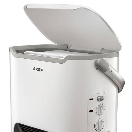 艾美特 室内加热器多功能浴室电器节能防水暖衣篮居浴两用BH2112