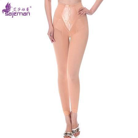 艾莎姬蔓 美体塑身裤产后燃脂收腹 束身裤提臀收大腿塑身美体长裤 C9102