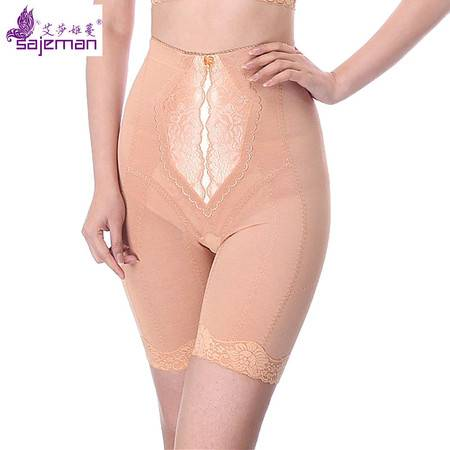 艾莎姬蔓 正品收腹提臀中腰五分束身裤 塑身裤 收大腿 C9103
