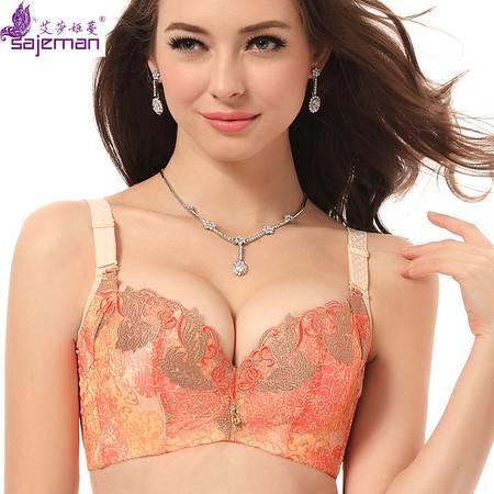 艾莎姬蔓流金粉黛收副乳女士有钢圈调整型小胸聚拢加厚文胸A1309