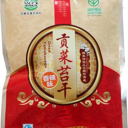 贡菜苔干(香辣味)