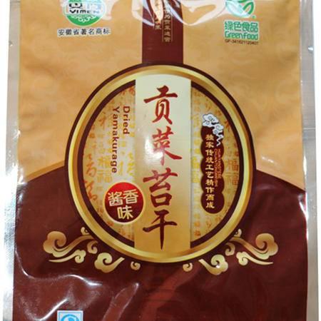 贡菜苔干(酱香味)