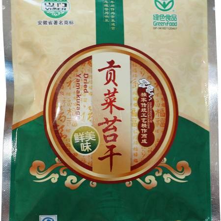 贡菜苔干(鲜美味)