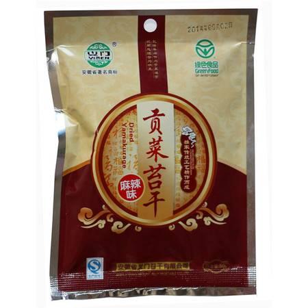 安徽省名优特产 贡菜苔干(麻辣味)80G*10袋