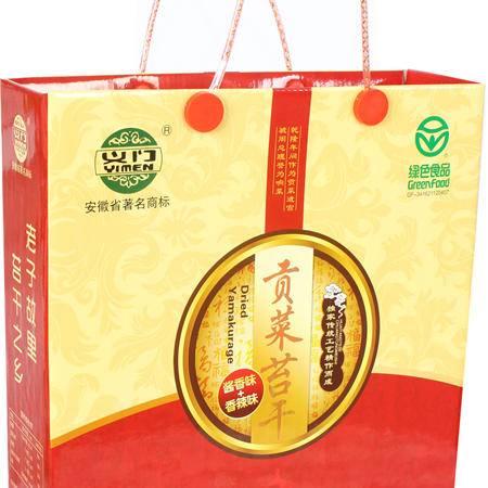 义门苔干2件套组合(香辣味+酱香味)1200G即食贡菜苔干55元包邮