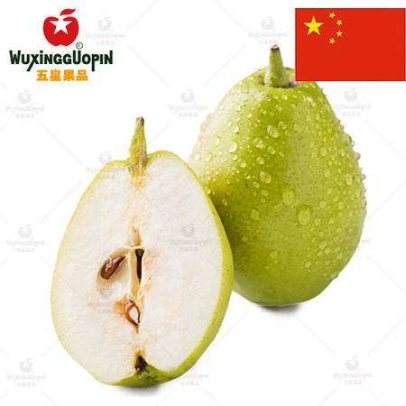 【五星果品】新疆水果产地   库尔勒香梨  超值5斤