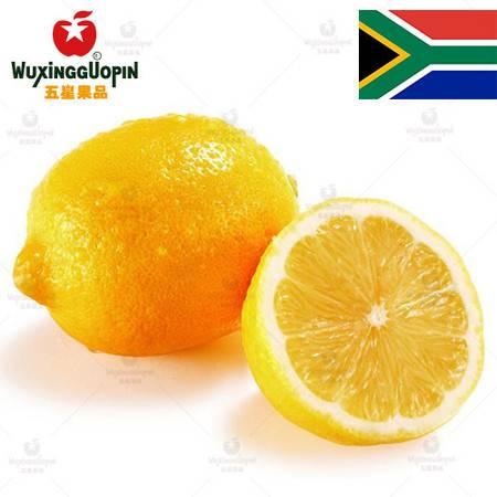 【五星果品】南非水果产地  尤里克柠檬   优选6个