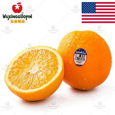 【五星果品】美国水果基地  美国橙  超值6斤