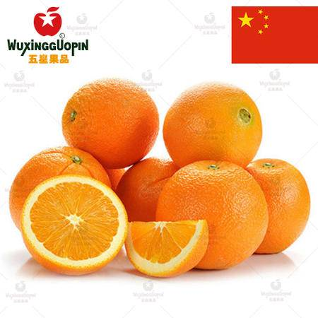 【五星果品】江西水果产地  江西赣南脐橙   超值6斤