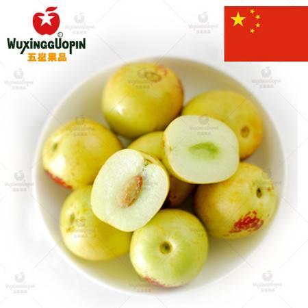 【五星果品】陕西水果产地  蜂蜜冬枣 买两斤发三斤