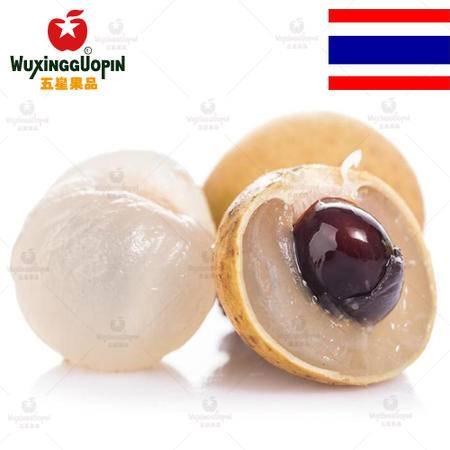 【五星果品】泰国水果基地  大龙眼  超值5斤