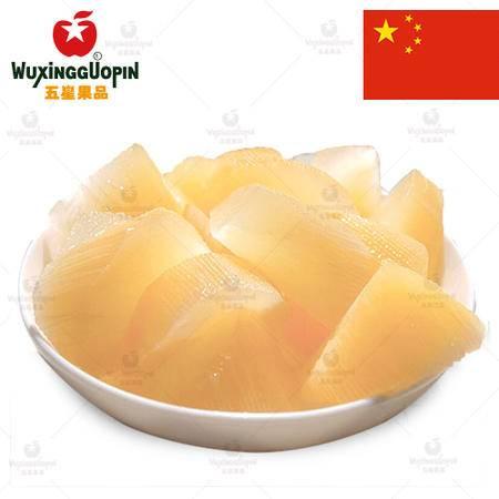 【五星果品】云南水果产地  丽江红泥雪莲果  超值6斤