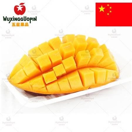 【五星果品】台湾水仙芒4个   4斤左右 香甜美味  多汁芬芳