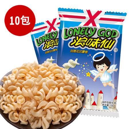 旺旺 浪味仙70g*10包蔬菜味 休闲零食薯片经典怀旧食品包邮