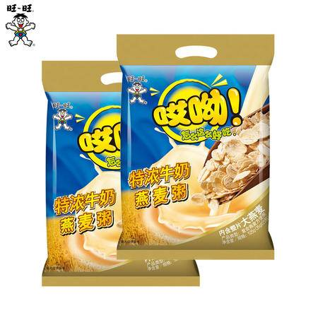 【售】旺旺 燕麦粥(含35g*15包)特浓牛奶味*2包