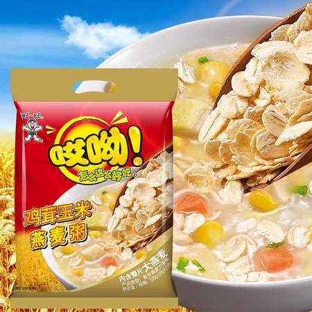 旺旺 哎呦燕麦粥_35g*15_鸡茸玉米味