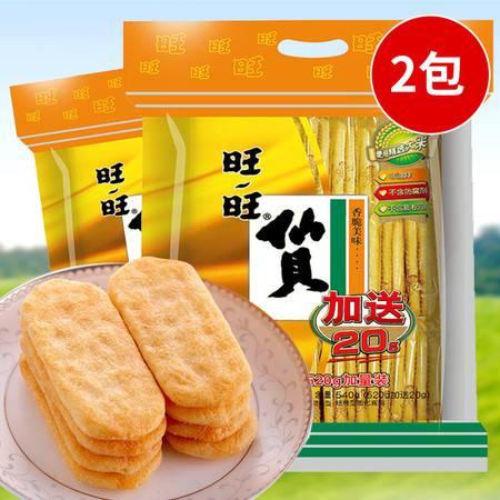 旺旺仙贝540g*2