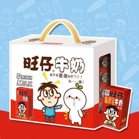 旺旺 旺仔牛奶_125ml*20_长草君版 礼盒 营养早餐奶礼盒