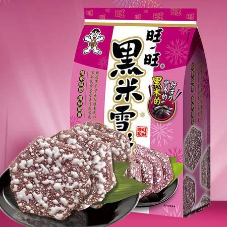旺旺 黑米雪饼170g*4