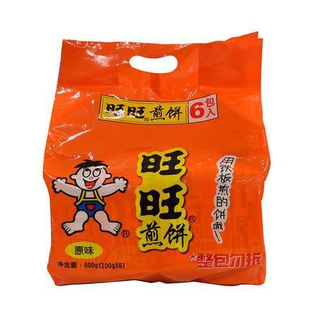 旺旺 煎饼_600g_原味