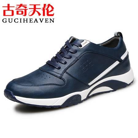 古奇天伦6501春季跑步鞋春鞋运动板鞋跑鞋男士青年休闲鞋潮鞋透气男鞋