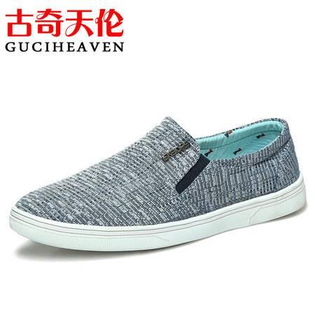 古奇天伦6005男鞋夏季帆布鞋百搭潮鞋青少年平板布鞋韩式男士休闲鞋子