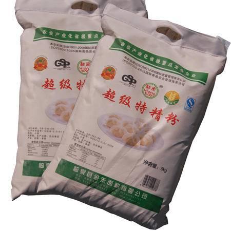 临泉特产 祥宝 超级特精粉 5kg