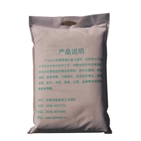 临泉特产 祥宝 雪花小麦粉 5kg