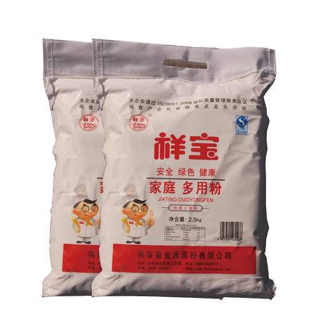 临泉特产 祥宝 家庭多用粉 2.5kg