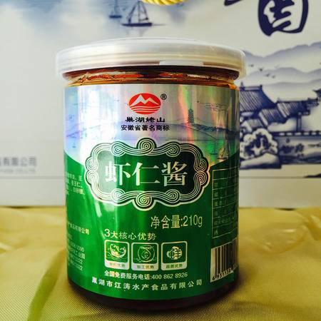 巢湖馆姥山岛虾仁酱210g 特产类品牌厨房调味料酱