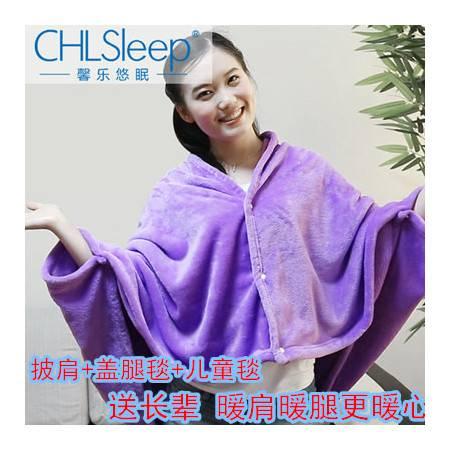 高档法兰绒 3合1多功能毯(披肩+盖腿毯+儿童毯)