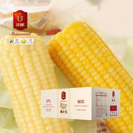 【先诺】真空中端 黄 糯玉米 绿色有机玉米 10支/箱