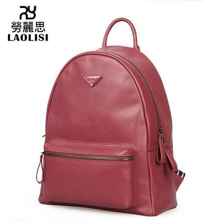 劳丽思 新款真皮高端学院风男女韩版旅行休闲双肩包书包背包L70028