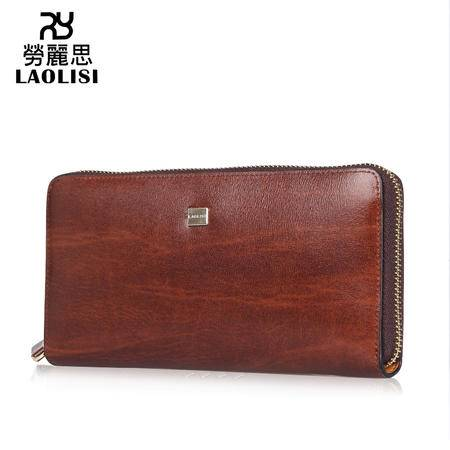 劳丽思 品牌真皮男士手包 红棕色商务至尊手拿包长款钱包L061C