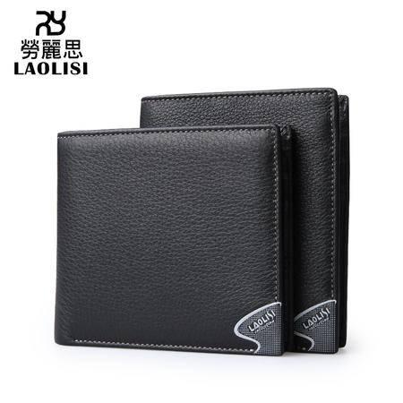 劳丽思 品牌真皮男士短款钱包 软皮青年钱夹黑色休闲LS004