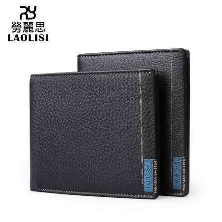 劳丽思 正品真皮男士短款钱包 休闲软皮黑色竖款钱夹LS001